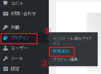 編集ツールバー4